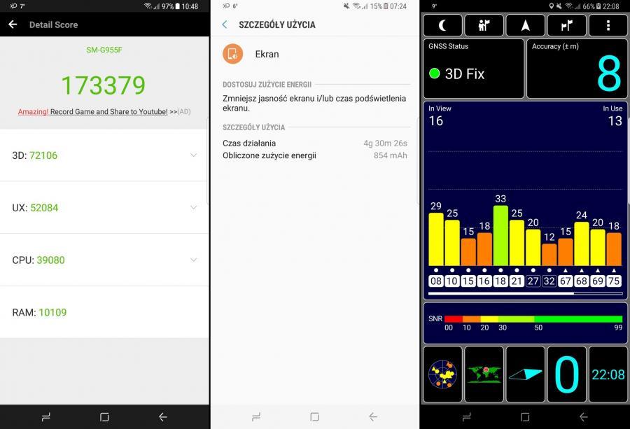 AnTuTu Benchmark, test baterii, GPS