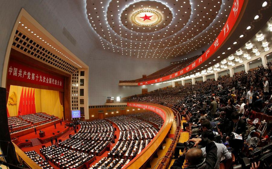 Zjazd Komunistycznej Partii Chin