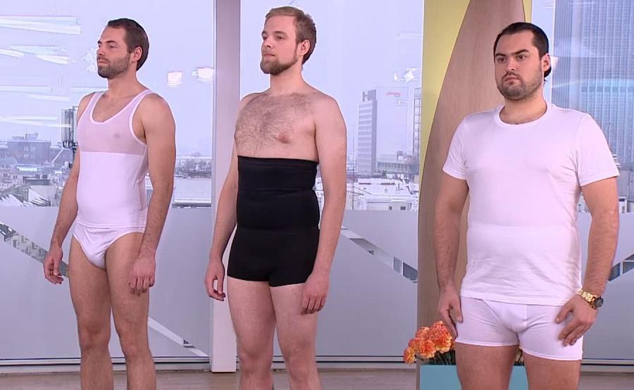 Bielizna modelująca dla mężczyzn