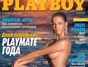 Голая фабрикантка Даша Астафьева в эротической фотосессии.