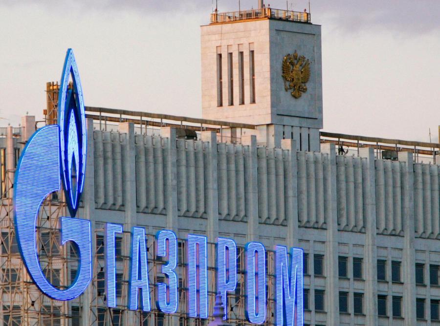 Gazprom tonie. Coraz gorsze wyniki rosyjskiej firmy