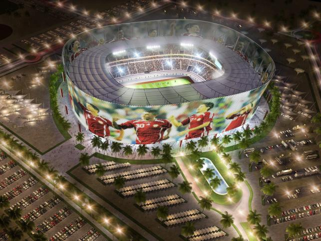 Al-Rayyan Stadium