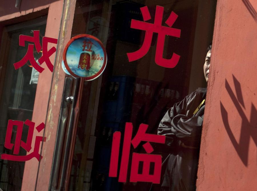 Chińska gospodarka zwalnia