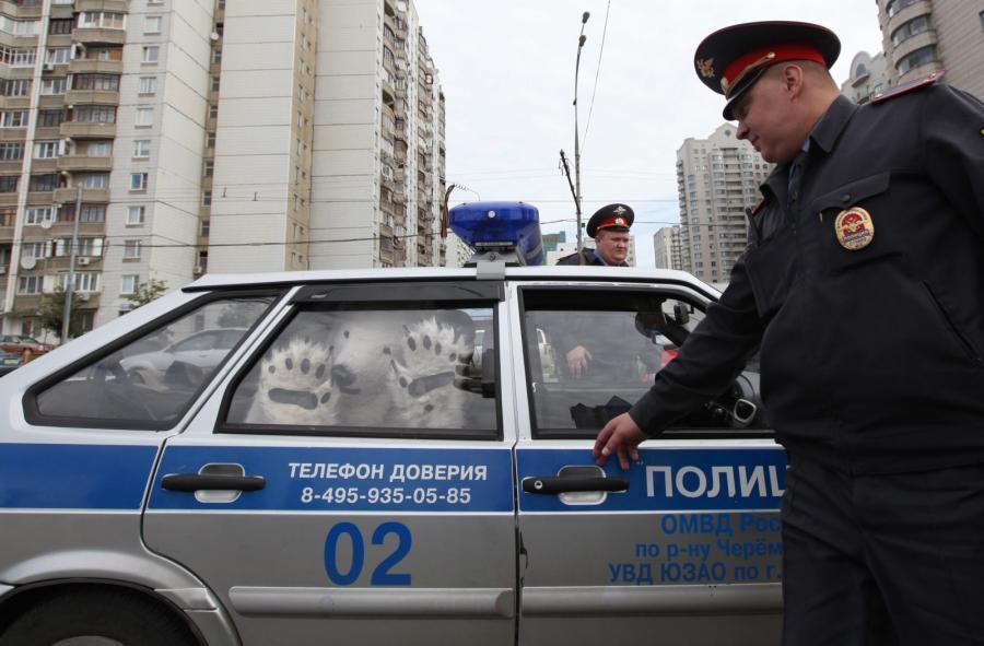 Demonstracja przed siedzibą Gazpromu