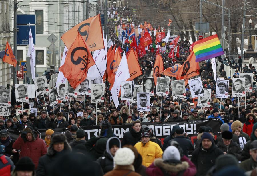 Protesty rosyjskiej opozycji