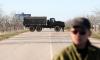 Wojsko na Ukrainie