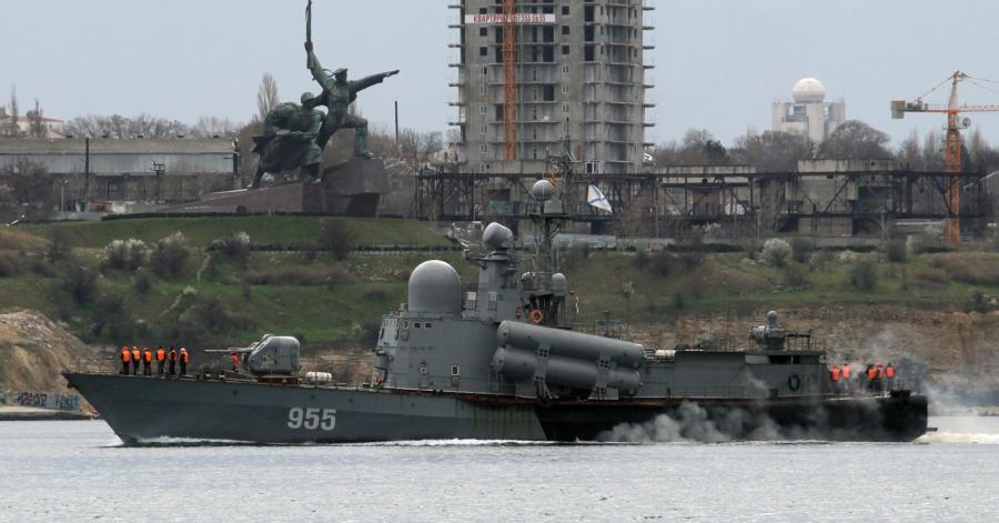 Rosyjski okręt