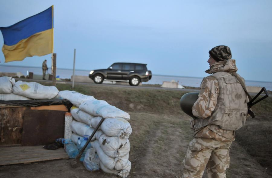 Ukraiński posterunek