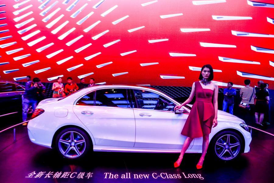 Salon samochodowy w Pekinie
