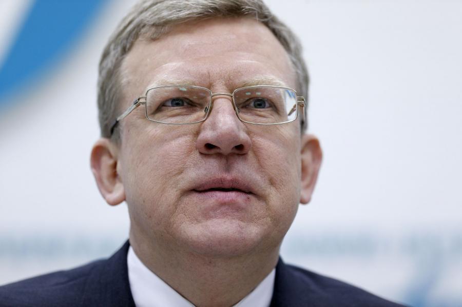 Aleksiej Kudrin