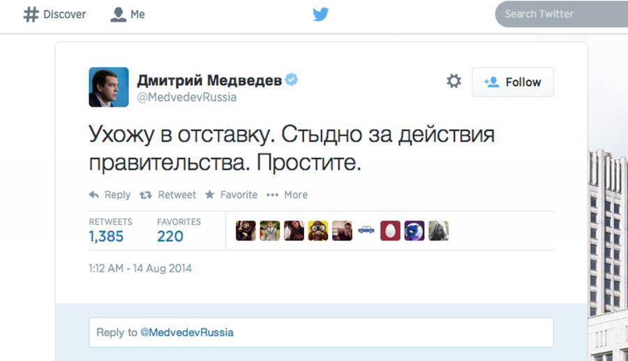 Dmitrij Miedwiediew padł ofiarą hakerów na Twitterze
