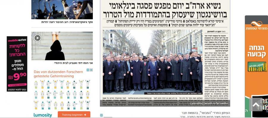 Gazeta o marszu w Paryżu