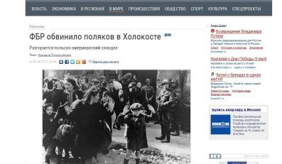 """O skandalu """"nie na żarty"""" w stosunkach polsko-amerykańskich napisała """"Rossijskaja Gazieta"""". Chodzi o słowa szefa FBI o holokauście i Polakach"""