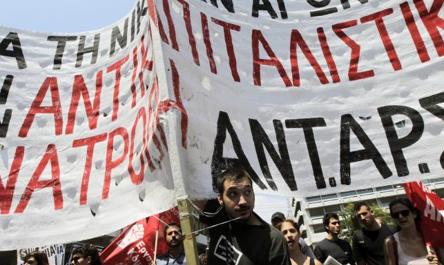 Strajki i demondstracje w Grecji. Czy parlament przyjmie kontrowersyjne reformy? [ZDJĘCIA]