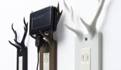 Teraz kable od ładowarek nie ciągną się po mieszkaniu