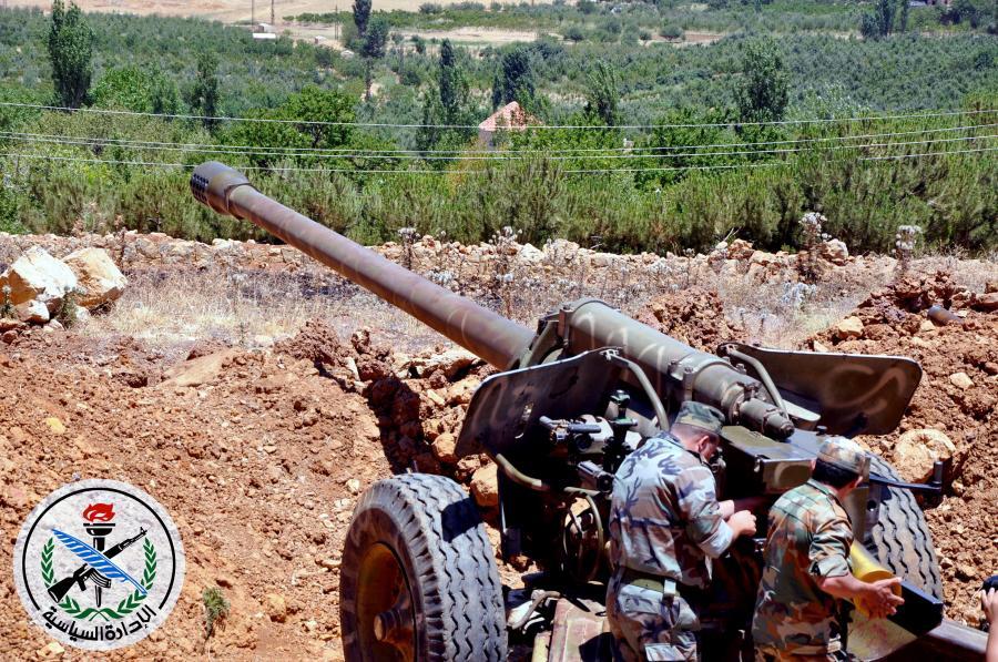Syryjska armia