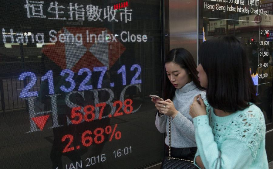 Spadki na chińskiej giełdzie