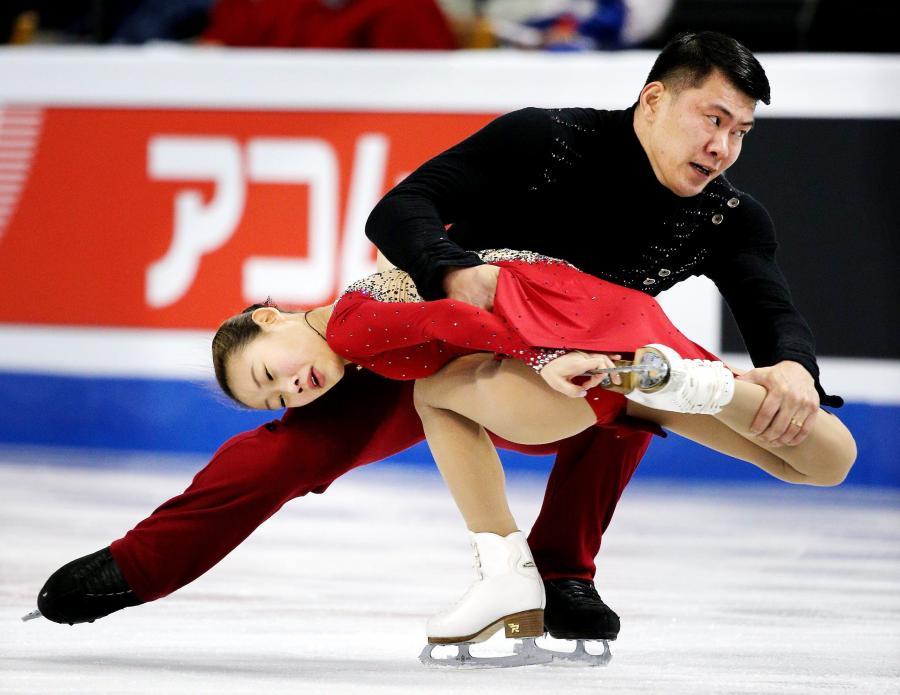 Cheng Peng i Hao Zhang